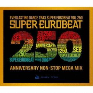 (V.A.)/スーパーユーロビート VOL.250 【CD】|esdigital
