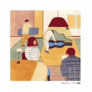 種別:CD 発売日:2018/08/08 収録:Disc.1/01.ラフ(3:56)/02.舫(3:...