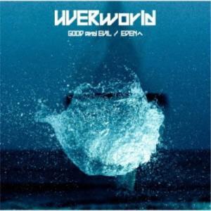 UVERworld/GOOD and EVIL/EDENへ《通常盤》 【CD】