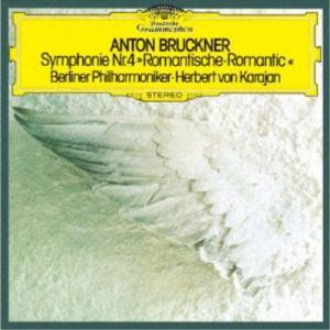 ヘルベルト・フォン・カラヤン/ブルックナー:交響曲第4番≪ロマンティック≫ 【CD】|esdigital