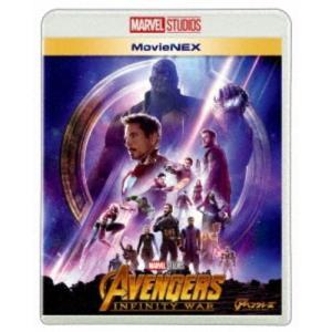 ≪初回仕様!≫ アベンジャーズ/インフィニティ・ウォー MovieNEX 【Blu-ray】|esdigital
