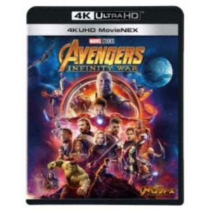 ≪初回仕様!≫ アベンジャーズ/インフィニティ・ウォー MovieNEX UltraHD《通常版》 【Blu-ray】 esdigital