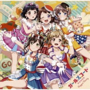 ≪初回仕様!≫ Poppin'Party/ガールズコード 【CD】|esdigital