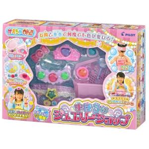 かえちゃOh!! まほうのジュエリーショップ  おもちゃ こども 子供 女の子 ままごと ごっこ 作る クリスマス プレゼント 3歳|esdigital