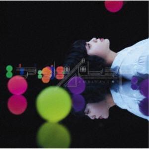 欅坂46/アンビバレント《TYPE-A》 【CD+DVD】