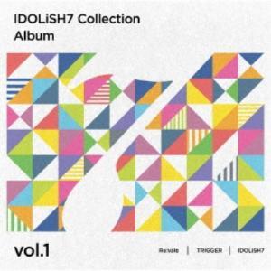 ≪初回仕様!≫ (ゲーム・ミュージック)/アイドリッシュセブン Collection Album vol.1 【CD】|esdigital