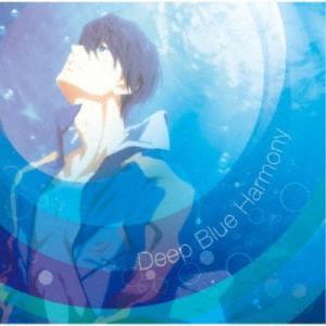 加藤達也/TVアニメ『Free!-Dive to the Future-』オリジナルサウンドトラック Deep Blue Harmony 【CD】|ハピネットオンラインPayPayモール