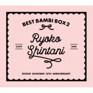 新谷良子/BEST BAMBI BOX 2 【CD】