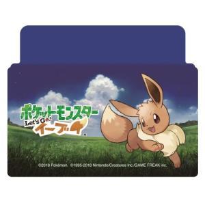 Nintendo Switch専用スタンド付きカバー ポケットモンスター Let's Go!イーブイ|esdigital