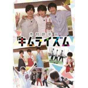 種別:DVD 発売日:2018/10/26 販売元:ムービック カテゴリ_映像ソフト_趣味・教養 登...