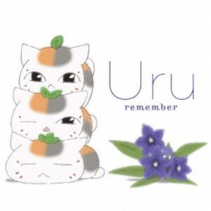 Uru/remember《アニメ盤》 (期間限定) 【CD+Blu-ray】|esdigital