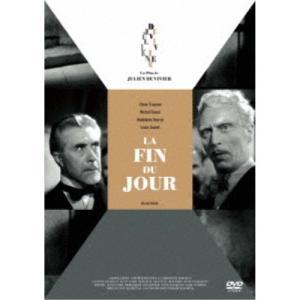 種別:DVD 発売日:2018/10/26 説明:解説 人生の終幕。それは、光か、影か-?/フランス...