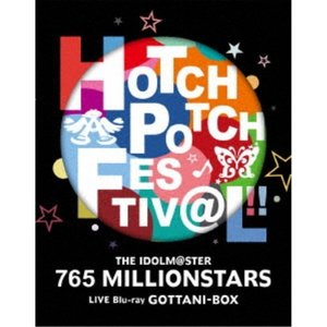 765 MILLION ALLSTARS/THE IDOLM@STER 765 MILLIONSTARS HOTCHPOTCH FESTIV@L!! LIVE Blu-ray GOTTANI-BOX《完全生産限定版》 (初回限....|esdigital