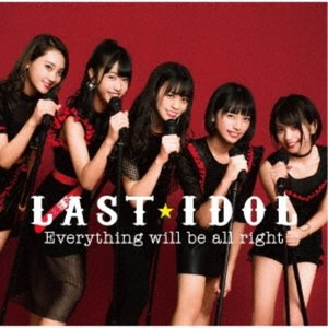 LAST IDOL/Everything will be all right《Type B》 (初回...