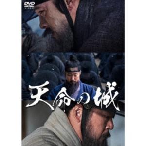 種別:DVD 発売日:2018/11/07 説明:ストーリー 1636年、清が朝鮮を侵略し、「丙子の...