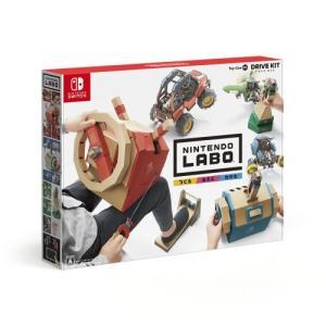 Nintendo Labo Toy-Con 03: Drive Kit|esdigital