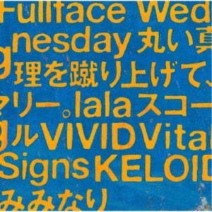 w.o.d./webbing off duckling 【CD】