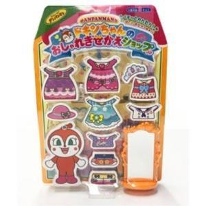 種別:おもちゃ 発売日:2018/09/27 説明:パチッとかんたん!とってもキュートなドキンちゃん...