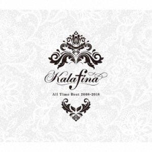 Kalafina/Kalafina All Time Best 2008-2018《完全生産限定盤》 (初回限定) 【CD】|esdigital