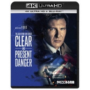 今そこにある危機 UltraHD 【Blu-ray】