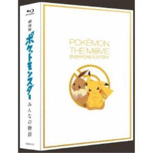 種別:Blu-ray 発売日:2018/12/19 説明:解説 ポケモン映画が、新たな一歩を踏み出す...