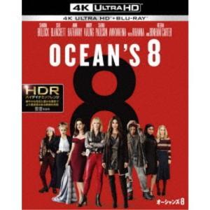 オーシャンズ8 UltraHD (初回限定) 【Blu-ray】