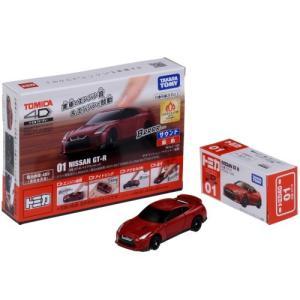 トミカ4D 01 日産 GT-R バイブラントレッド esdigital
