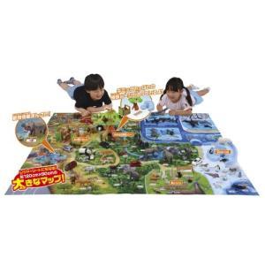 アニア おおきなアニア動物園&水族館  おもちゃ こども 子供 スポーツトイ 外遊び 3歳
