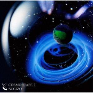 SUGIZO/COSMOSCAPE II《通常盤》 【CD】|esdigital