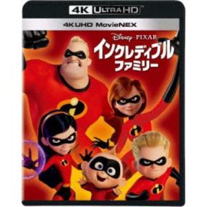 インクレディブル・ファミリー MovieNEX UltraHD 【Blu-ray】|esdigital