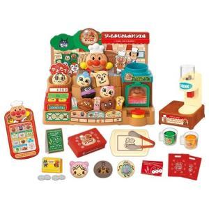 ラッピング対応可◆かまどでやこう♪ジャムおじさんのやきたてパン工場DX  クリスマスプレゼント おも...