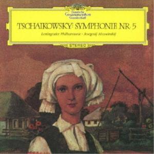 エフゲニ・ムラヴィンスキー/チャイコフスキー:交響曲第5番《生産限定盤》 (初回限定) 【CD】