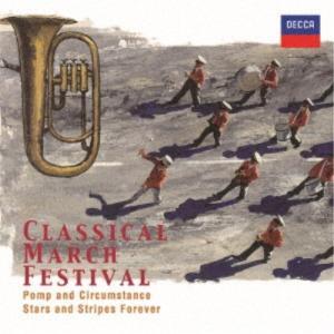 (クラシック)/威風堂々〜華麗なるクラシカル・マーチの祭典 【CD】|esdigital