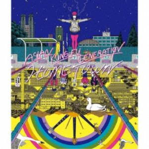 ASIAN KUNG-FU GENERATION/ホームタウン《通常盤》 【CD】