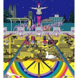 ASIAN KUNG-FU GENERATION/ホームタウン (初回限定) 【CD+DVD】
