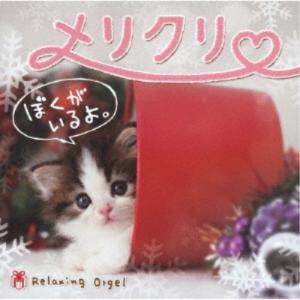 種別:CD 発売日:2018/10/26 収録:Disc.1/01.クリスマス・イブ(4:44)/0...