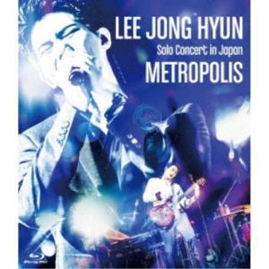 イ・ジョンヒョン (from CNBLUE)/LEE JONG HYUN Solo Concert ...