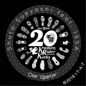 Shuta Sueyoshi feat.ISSA/Over Quartzer《数量限定生産盤》 (初...