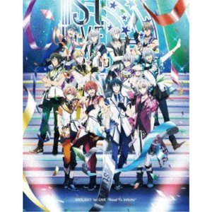 IDOLiSH7/アイドリッシュセブン 1st LIVE「Road To Infinity」 Blu-ray BOX -Limited Edition-《完全生産限定版》 (初回限定) 【Blu-ray】