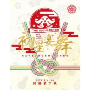 765PRO ALLSTARS/THE IDOLM@STER ニューイヤーライブ!! 初星宴舞 LIVE Blu-ray 絢爛装丁版《完全生産限定版》 (初回限定) 【Blu-ray】|esdigital