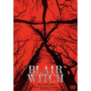 種別:DVD 発売日:2019/02/02 説明:ストーリー かつてヘザーは、ブレアの魔女をテーマに...