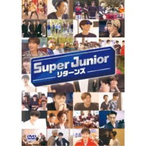 SUPER JUNIOR リターンズ 【DVD】|esdigital