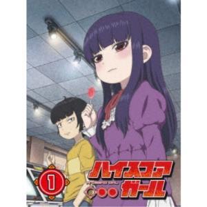 ハイスコアガール STAGE 1 (初回限定) 【Blu-ray】|esdigital