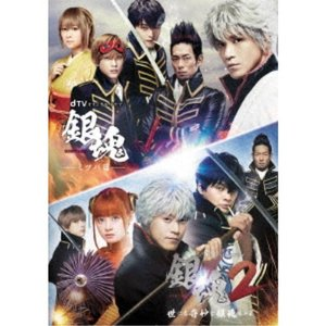 Blu-ray dTVオリジナルドラマ 銀魂 コレクターズBOXの商品画像|ナビ