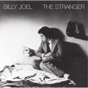 ビリー・ジョエル/ストレンジャー 40周年記念デラックス・エディション《完全生産限定盤》 (初回限定) 【CD】 esdigital
