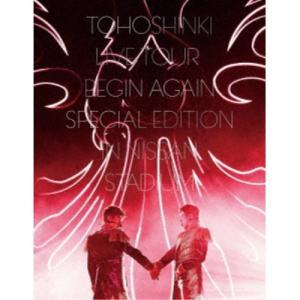 東方神起/東方神起 LIVE TOUR 〜Begin Again〜 Special Edition in NISSAN STADIUM (初回限定) 【DVD】
