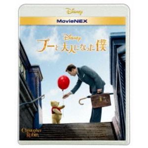 プーと大人になった僕 MovieNEX 【Blu-ray】