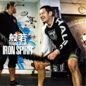 般若/IRON SPIRIT 【CD+DVD】|esdigital