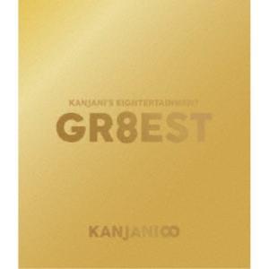 関ジャニ/関ジャニ'sエイターテインメント GR8EST 【Blu-ray】