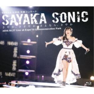 種別:Blu-ray 発売日:2019/01/01 収録:Disc.1/01.overture (N...